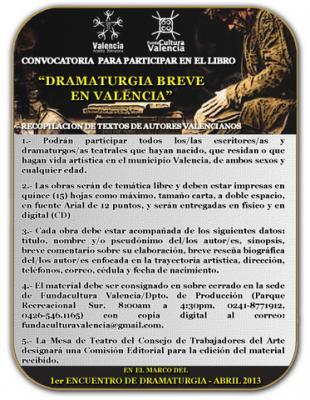 20130201193837-bases-dramaturgia-copia.jpg